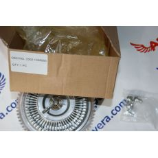 Муфта вязкостная (вязкомуфта) БЕЗ крыльчатки двигателя Cummins ISF2.8 №020005181, фото 2
