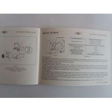 Воздушный отопитель LF Bros 5кВт 24в дизель, фото 3