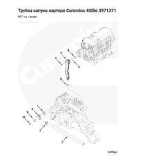 Сапун двигателя Камминз модели ISBe / ISDe Артикул детали по Камминс: 3971371, фото 3