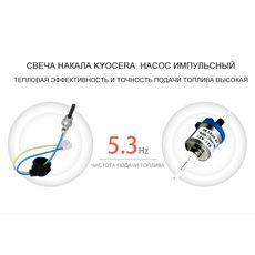 Воздушный отопитель LF Bros 5кВт 24в дизель, фото 7