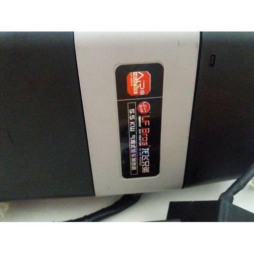 Воздушный отопитель LF Bros 5.5 кВт 24в дизель, фото 5
