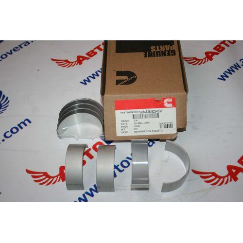 Комплект вкладыши шатунный верхние +нижние Cummins дв. ISF2.8 STD Арт. 5284536/5284537, фото 1