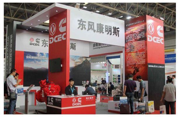 DCEC  совместное предприятие, основанное  Cummins и DongFeng (50/50)